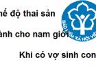 chedothaisannam