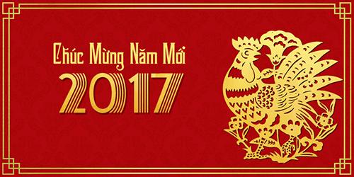 NAM-2017
